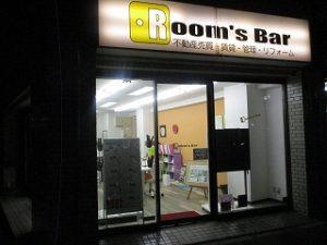 令和2年1月7日 夜のRoom's Bar店頭です