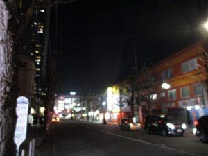 令和2年1月21日 夜のRoom's Bar前聖火リレーコースです