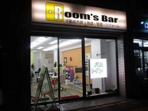 令和2年1月24日 夜のRoom's Bar店頭です