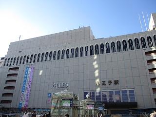 JR八王子駅北口