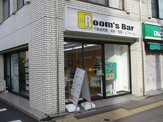 2020年2月15日 朝のRoom's Bar店頭です