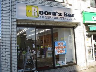 2020年2月18日 朝のRoom's Bar店頭です