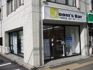 2020年2月19日 朝のRoom's Bar店頭です