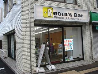 2020年2月22日 朝のRoom's Bar店頭です