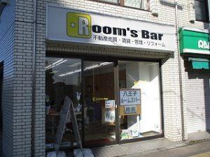 2020年2月24日 朝のRoom's Bar店頭です