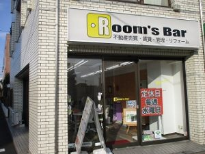 2020年2月25日 朝のRoom's Bar店頭です