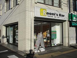 2020年2月27日 朝のRoom's Bar店頭です