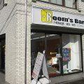 2020年3月1日 朝のRoom's Bar店頭です