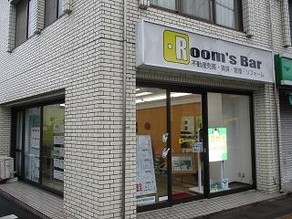 2020年3月2日 朝のRoom's Bar店頭です