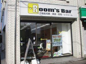 2020年3月3日 朝のRoom's Bar店頭です