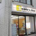 2020年3月8日 朝のRoom's Bar店頭です