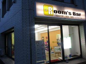 2020年3月8日 夜のRoom's Bar店頭です