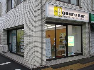 2020年3月10日 朝のRoom's Bar店頭です