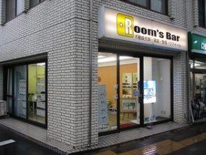 2020年3月10日 夜のRoom's Bar店頭です