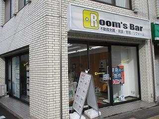 2020年3月13日 朝のRoom's Bar店頭です