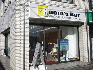 2020年3月15日 朝のRoom's Bar店頭です