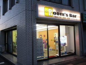2020年3月16日 夜のRoom's Bar店頭です