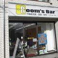 2020年3月17日 朝のRoom's Bar店頭です