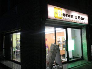 2020年3月20日 夜のRoom's Bar店頭です
