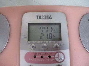 2020年3月21日 朝の体重と体脂肪