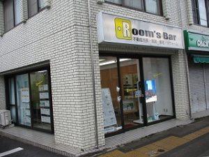 2020年3月23日 朝のRoom's Bar店頭です