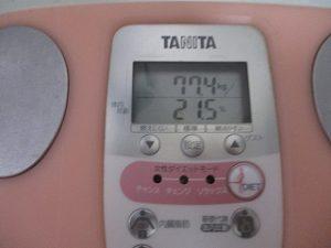 2020年3月24日 朝の体重と体脂肪