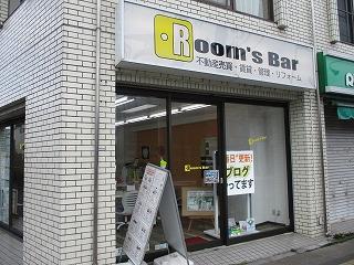 2020年3月27日 朝のRoom's Bar店頭です