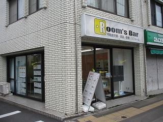 2020年3月28日 朝のRoom's Bar店頭です