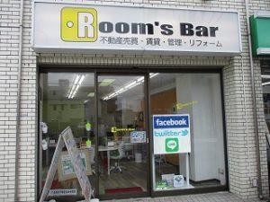 2020年3月28日 午後のRoom's Bar店頭です