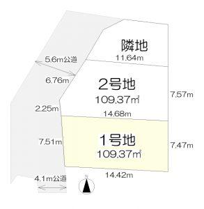 1号地区画図 物件詳細はこちらをクリックしてご覧ください(リンク切れの際は販売終了となります)