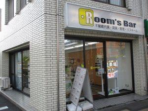 2020年4月3日 夕方のRoom's Bar店頭です