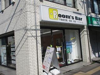 2020年4月4日 朝のRoom's Bar店頭です