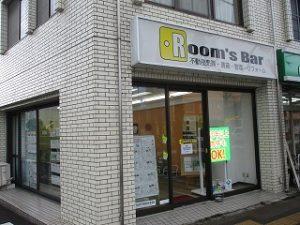 2020年4月5日 夕方のRoom's Bar店頭です