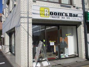 2020年4月6日 朝のRoom's Bar店頭です