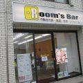 2020年4月12日 朝のRoom's Bar店頭です