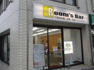 2020年4月12日 夕方のRoom's Bar店頭です