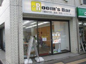2020年4月17日 夕方のRoom's Bar店頭です