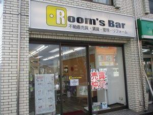 2020年4月18日 夕方のRoom's Bar店頭です