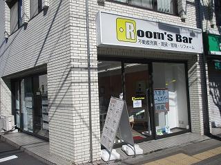 2020年4月19日 朝のRoom's Bar店頭です