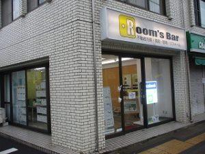 2020年4月20日 朝のRoom's Bar店頭です