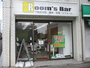 2020年4月21日 朝のRoom's Bar店頭です