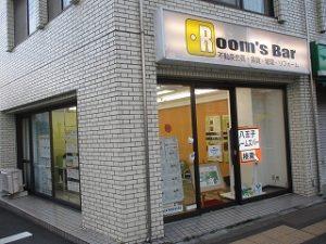 2020年4月21日 夕方のRoom's Bar店頭です