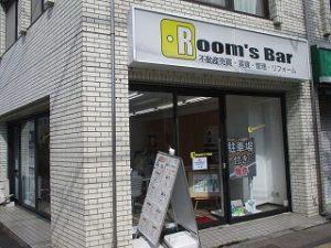 2020年4月24日 朝のRoom's Bar店頭です