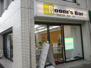 2020年4月24日 夕方のRoom's Bar店頭です