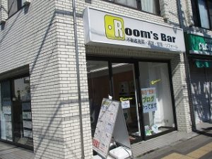 2020年4月25日 朝のRoom's Bar店頭です
