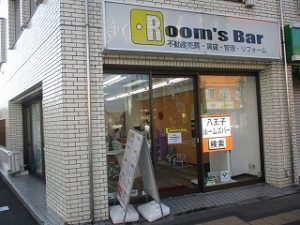 2020年4月25日 夕方のRoom's Bar店頭です