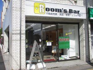 2020年4月26日 朝のRoom's Bar店頭です