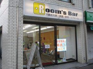 2020年4月26日 夕方のRoom's Bar店頭です