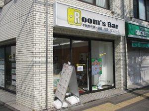 2020年4月28日 朝のRoom's Bar店頭です