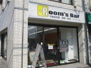 2020年4月30日 朝のRoom's Bar店頭です